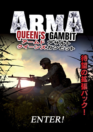 Arma armed assault activation code